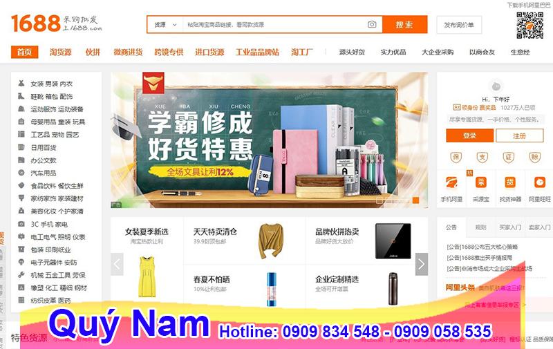 1688 là trang web bán hàng Trung Quốc có giao diện hoàn toàn bằng tiếng Trung