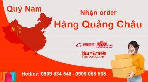 order hàng QC
