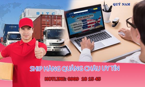 Ship hàng Quảng Châu