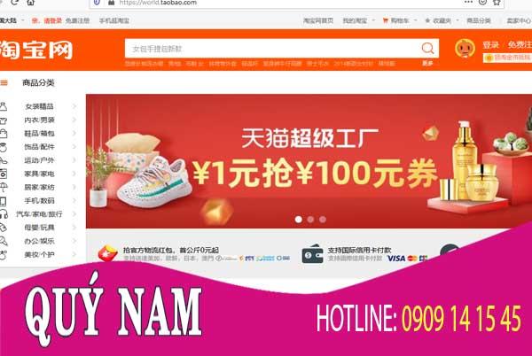 Web Taobao.com