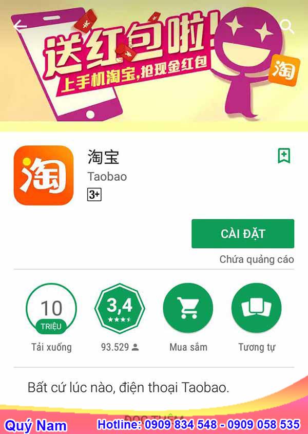 Yêu cầu đầu tiên là bạn phải tải App Taobao về thiết bị di động