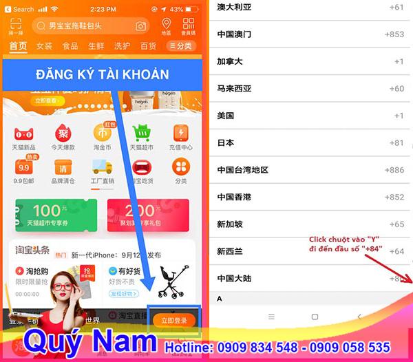 Nhập mã vùng khi đăng ký tài khoản Taobao