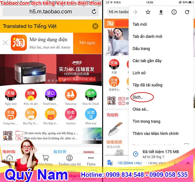 Dịch Taobao sang tiếng Việt để thao tác nhanh và hiệu quả hơn