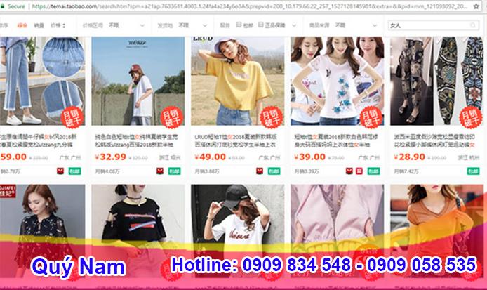 Nếu mua quần áo, giày dép, phụ kiện thì nên chọn 1688, Taobao, Tmall