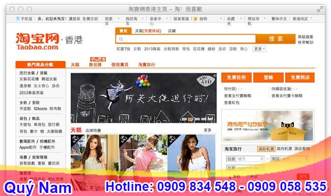 Giao diện website Taobao