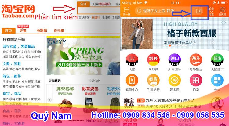 Taobao hỗ trợ tìm kiếm sản phẩm bằng hình ảnh và từ khóa
