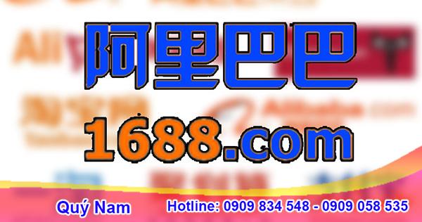 Trang web 1688
