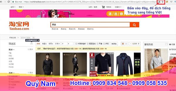 Các trình duyệt Cốc Cốc và Chrome sẽ hỗ trợ dịch Taobao sang Tiếng Việt nhanh chóng