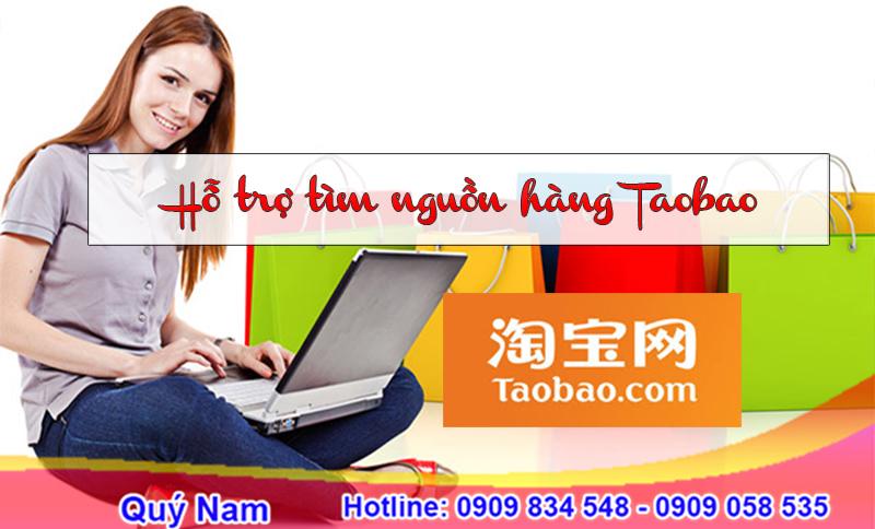 Tìm hàng trên Taobao nhanh chóng tại Quý Nam