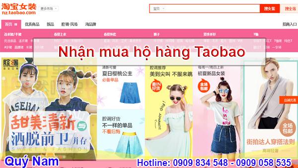 Taobao có nguồn hàng đa dạng, nhiều mẫu mã
