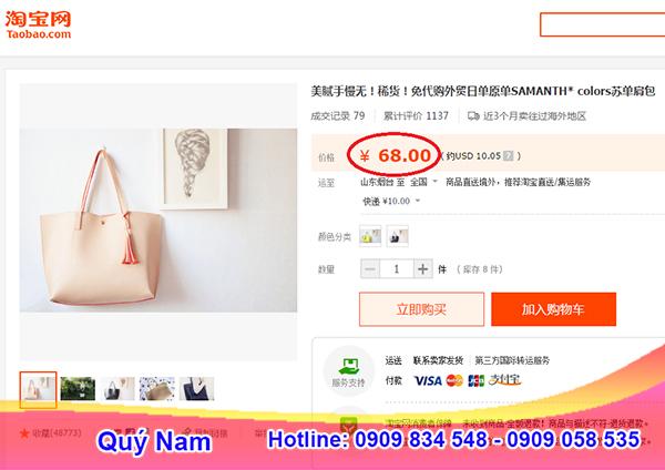Đặt hàng Taobao số lượng lớn sẽ giúp tiết kiệm chi phí vận chuyển