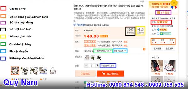 Tìm được đơn vị order ship hàng Taobao uy tín sẽ giúp bạn tiết kiệm thời gian, chi phí