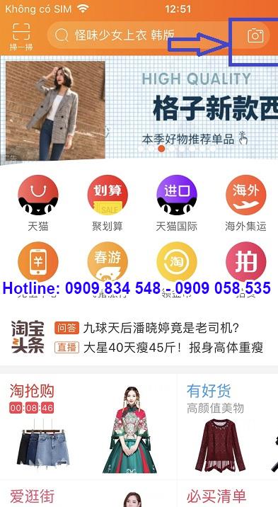 Thanh tìm kiếm 3 trong 1 của 1688 app