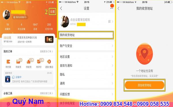 Mua hàng dễ dàng với 1688 app trên di động