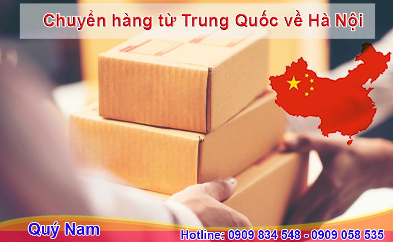 Vận chuyển hàng Trung Quốc về Hà Nội 2021 – Thủ tục đơn giản