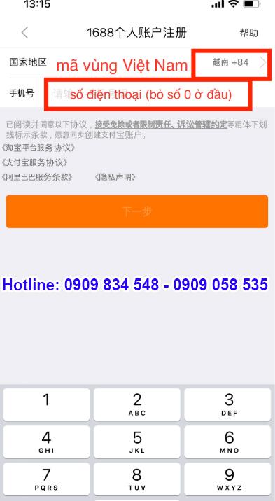 Ví dụ: Số của bạn là 0987654321 thì chỉ điền là 987654321.