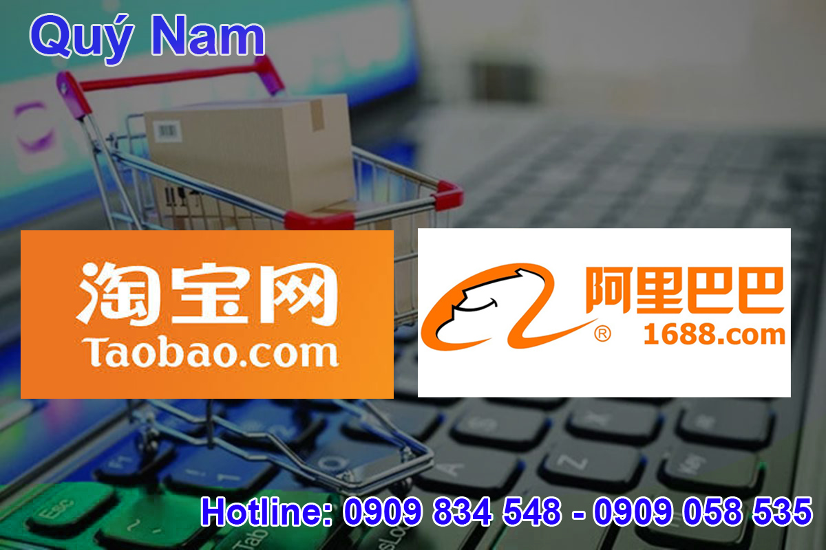 Chia sẻ kinh nghiệm mua hàng trên Taobao 1688 từ A – Z